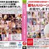 """2016年10月発売女優作品すべての""""最もいいシーン"""""""