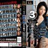 中年男女たちの禁断の愛のドラマ集3 淫行