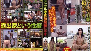 アップル写真館投稿ビデオ vol.20