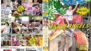 アジアの天使2 in 微笑みの国タイ・バンコク フォーイ編