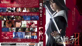 魔斬子2 -Lumiere noire et noir blanc- 序曲