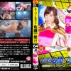 スーパーヒロイン危機一髪!! Vol.64