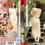 完全着衣の美学 胸・尻が密着するマキシワンピに発情2
