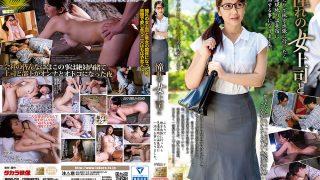 憧れの女上司とふたりで地方出張に行ったら 伊織涼子