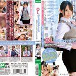 OL待ち合わせデリヘル Vol.001