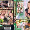 最高級ラグジュアリーオリエンタルスパ Vol.001