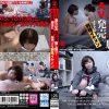 SEX隠し撮り・そのまま勝手にAV発売。別格イケメン15