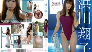 浜田翔子 / Natural