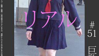 《爆乳》【電車痴漢】【自宅盗撮】【睡眠姦】 #51